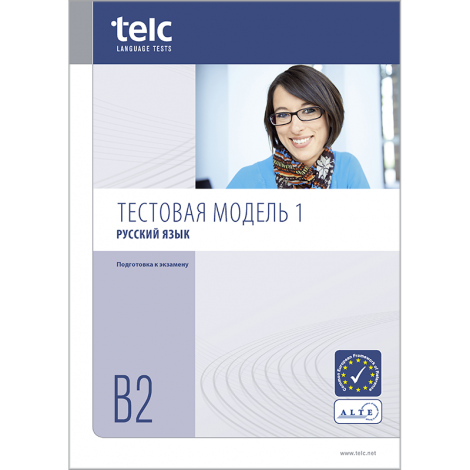 telc Русский язык B2, Übungstest Version 2, Heft