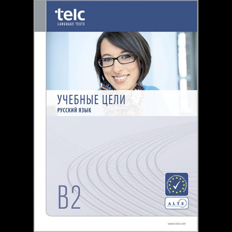 telc Русский язык B2, Testspezifikationen